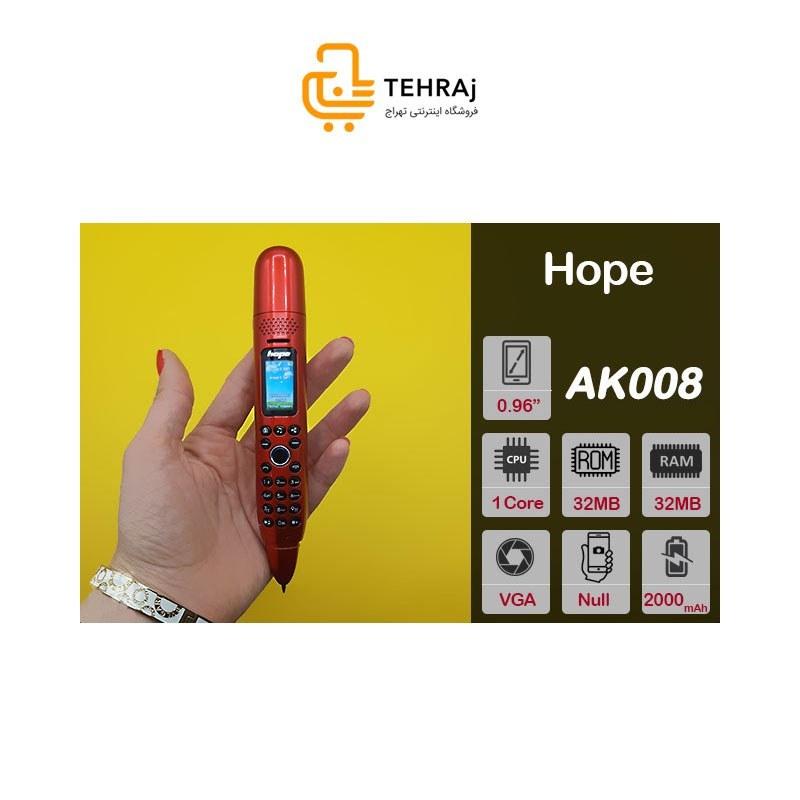 تصویر گوشی موبایل دکمه ای خودکاری هوپ دوربین دار با پنکه hope Ak008 pencil اورجینال hope AK008 dual sim pencil orginal by fan