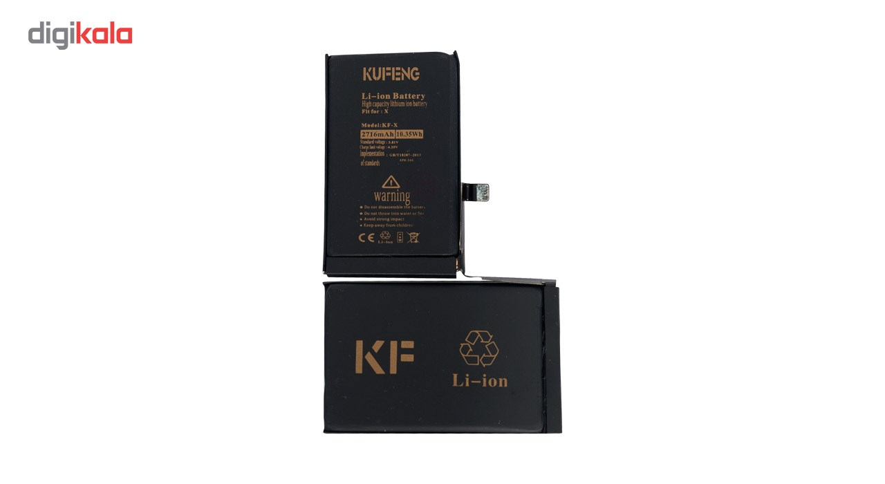 img باتری موبایل کافنگ مدل KF-X با ظرفیت 2716mAh مناسب برای گوشی های موبایل آیفون X             غیر اصل KUFENG KF-X 2716mAh Cell Phone Battery For iPhone X