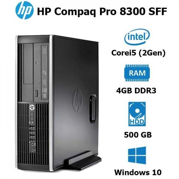 کامپیوتر دسکتاپ HP Compaq Pro 8300 Small Form Factor Corei5/2gen  