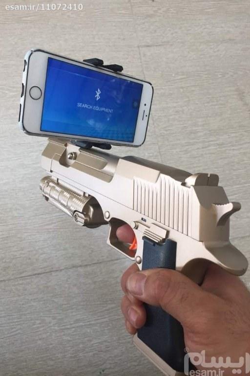 تفنگ واقعیت مجازی هوشمند