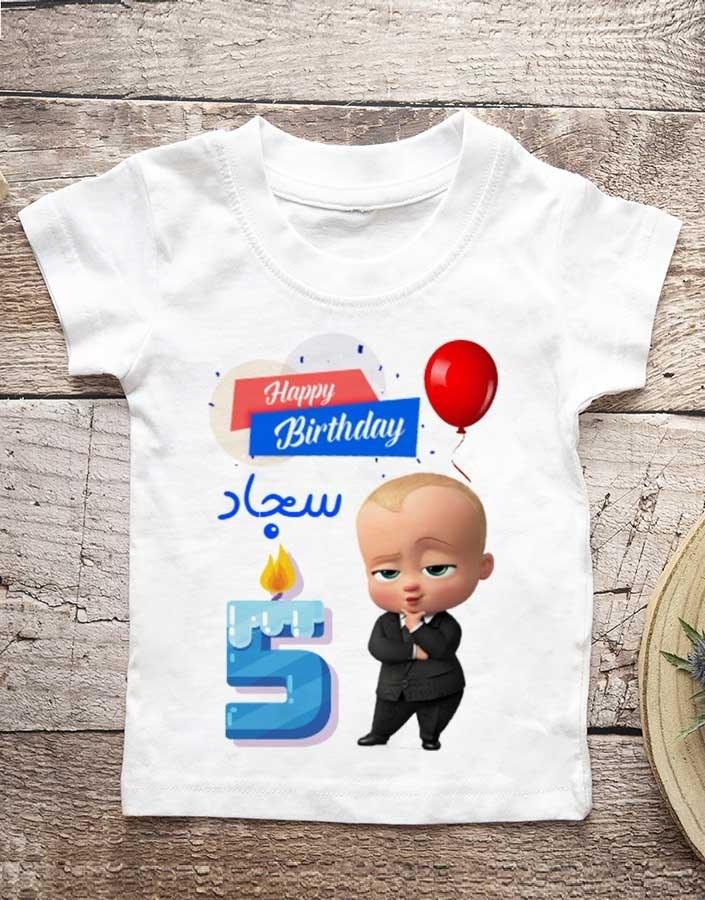 تصویر تیشرت تولد طرح بچه رئیس (کد۲) با امکان ویرایش کامل