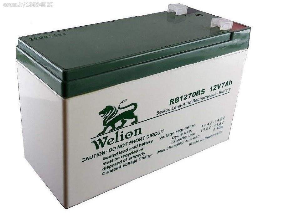 باتری 12 ولت 7 آمپر ولیون مدل RB-1270BS |