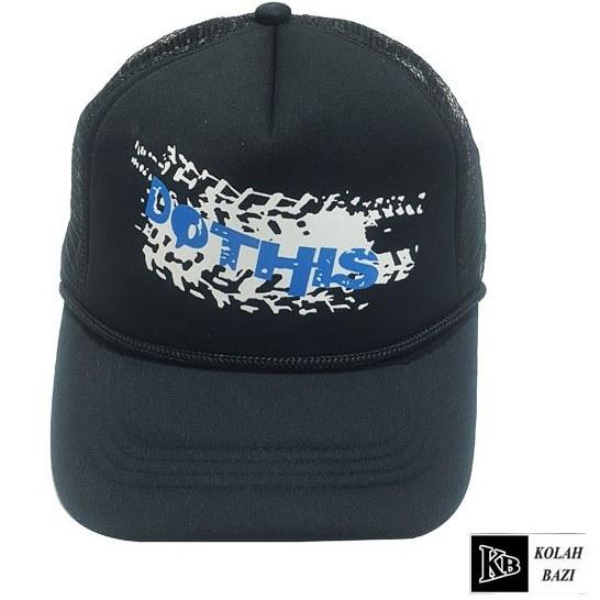 تصویر کلاه پشت تور مدل pt402 Hats behind the net pt 402