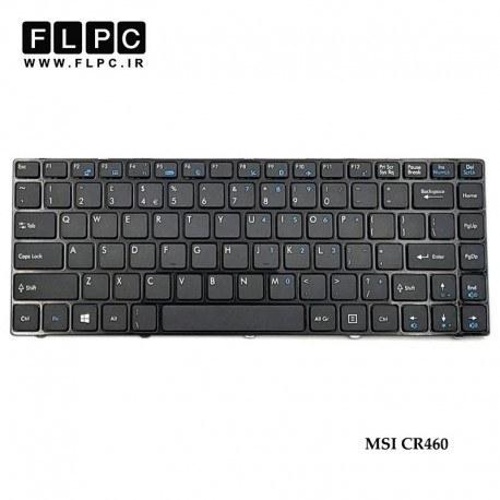 کیبورد لپ تاپ ام اس آی MSI Laptop Keyboard CR460