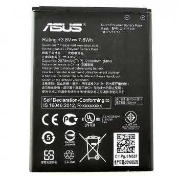 باطری اصلی ایسوس Asus Zenfone Go ZB452KG