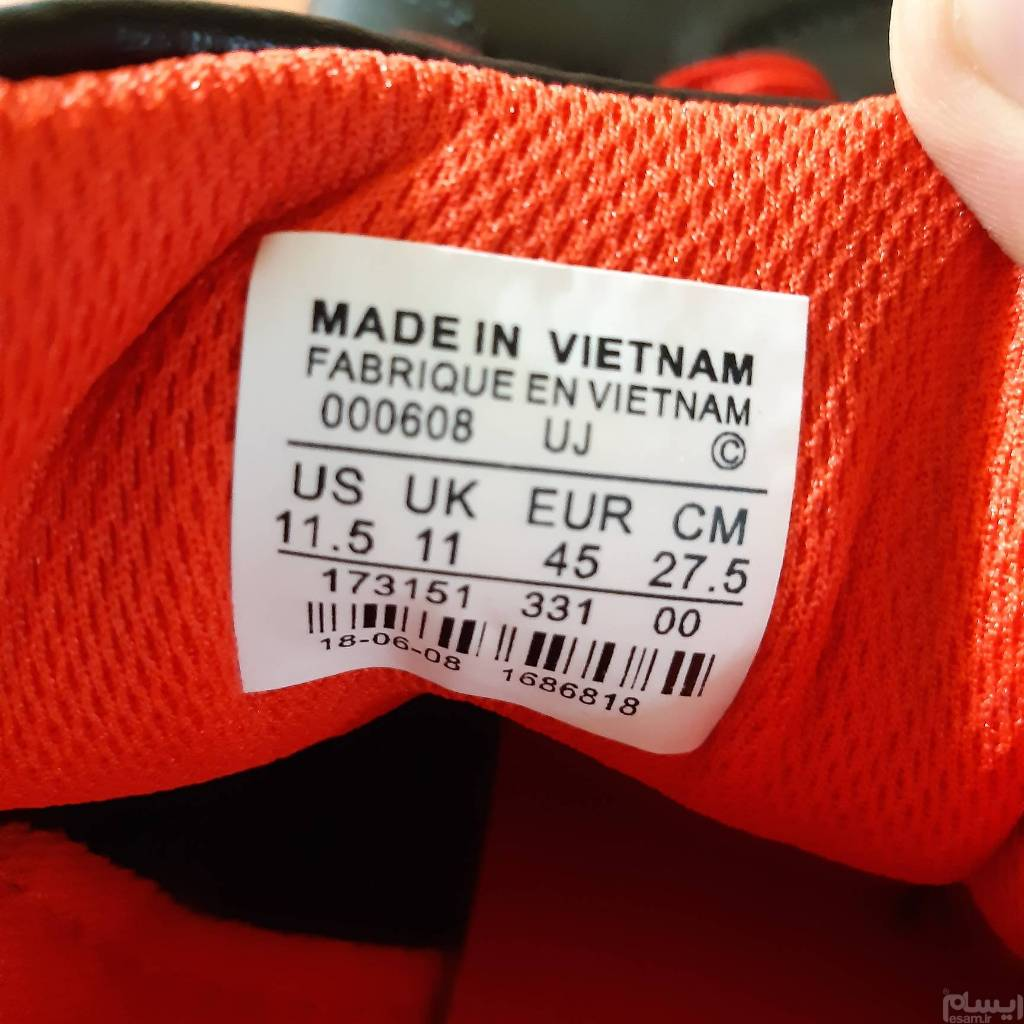کفش سالنی ویتنام