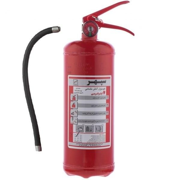 تصویر کپسول آتش نشانی سپهر ۶ کیلوگرمی