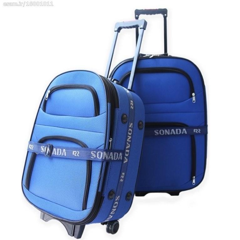 ست دو عددی چمدان مدل sonada  