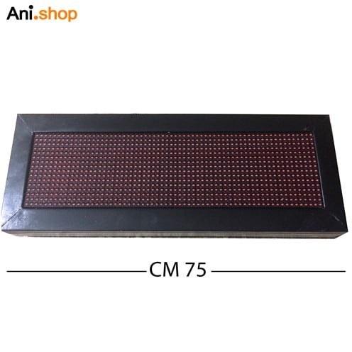 تصویر تابلو روان سایز کوچک 75 cm قرمز مدل HD-2020