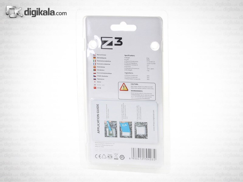 img خمیر سیلیکون سرنگی دیپ کول زد 3 خمیر سیلیکون دیپ کول Z3 Thermal Compound for CPU Cooler