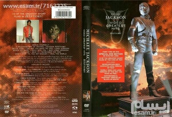 یک حلقه DVD تصویری قابدار- کپی از اوریجینال | MICHEAL JACKSON - History