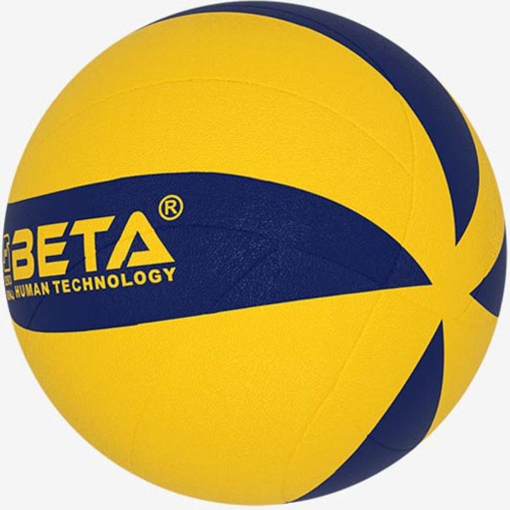 توپ والیبال بتا  