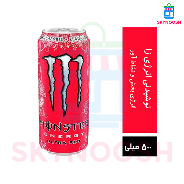 تصویر نوشیدنی انرژی زا اولترا قرمز مانستر ۵۰۰ میلی لیتر
