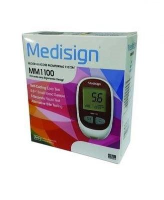 تصویر نوار تست قندخون مديساين Medisign Test Strip