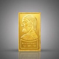 شمش طلای نقش برجسته کوروش کبیر 1 گرمی کارت آبی