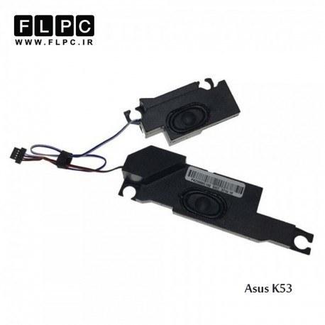 اسپیکر لپ تاپ ایسوس Asus Laptop Speaker K53//k53