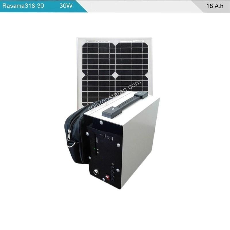 تصویر پکیج خورشیدی سیار 30 وات رساما مدل Rasama318-30