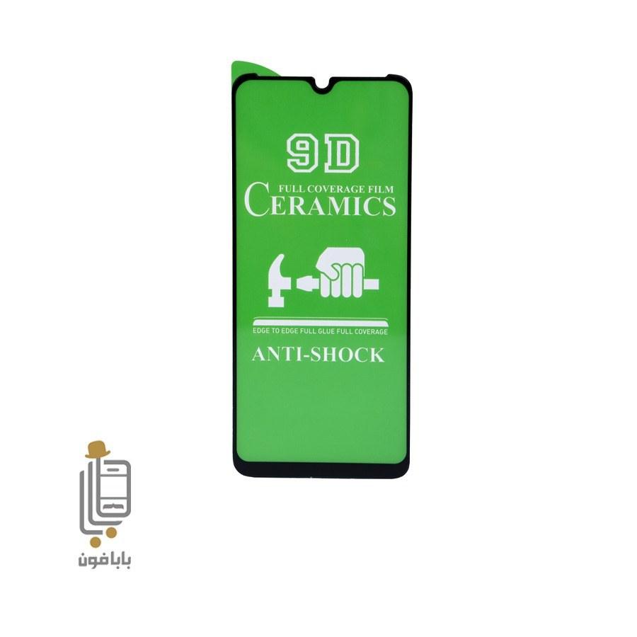 محافظ صفحه نمایش سرامیکی Xiaomi Mi Note 10 Lite