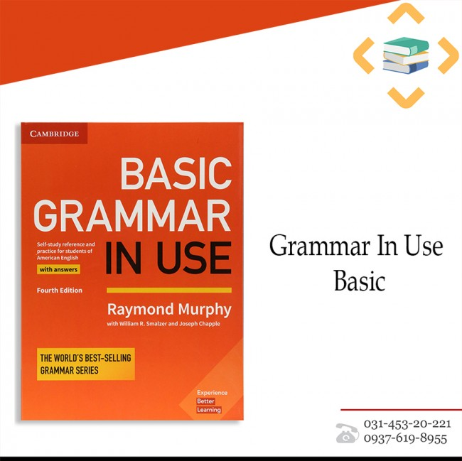 جنگل بیسیک گرامر این یوز Basic Grammar In Use ۴th+CD