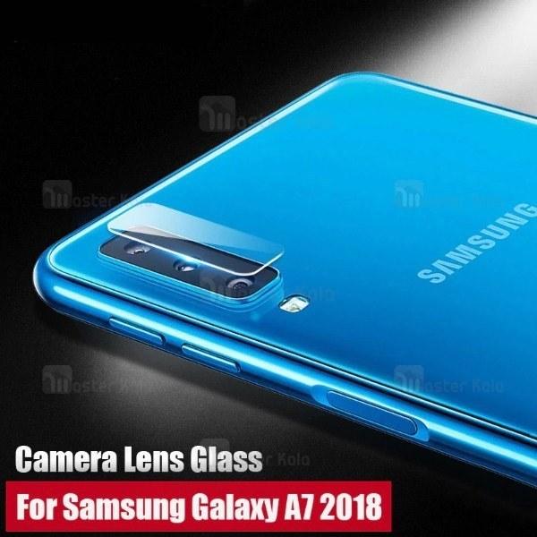 محافظ شیشه ای لنز دوربین گوشی Samsung Galaxy A7 2018 / A750