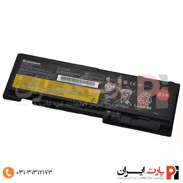 تصویر باتری لپ تاپ لنوو Laptop Battery Lenovo ThinkPad T430s ا Battery Lenovo Notebook ASM 42T4846   4400mAh  11.1v Battery Lenovo Notebook ASM 42T4846   4400mAh  11.1v