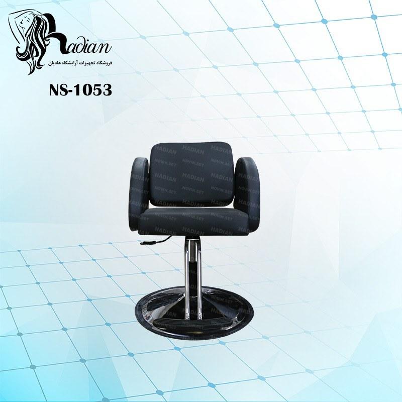 تصویر صندلی کپ دسته گرد مخصوص آرایشگاه