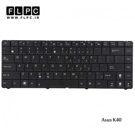 تصویر کیبورد لپ تاپ ایسوس Asus K40 Laptop Keyboard مشکی