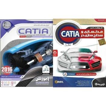 نرم افزار آموزش مدلسازی و سطح سازی در CATIA نشر نوین پندار به همراه نرم افزار آموزش CATIA نشر پدیده |