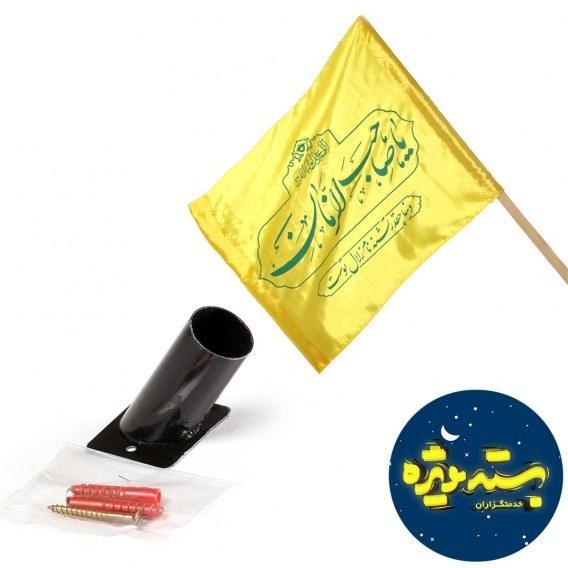 تصویر بسته ویژه خدمتگزاران شماره 57_ پایه فلزی، میله چوبی و پرچم ویژه کمپین رنگ طلایی