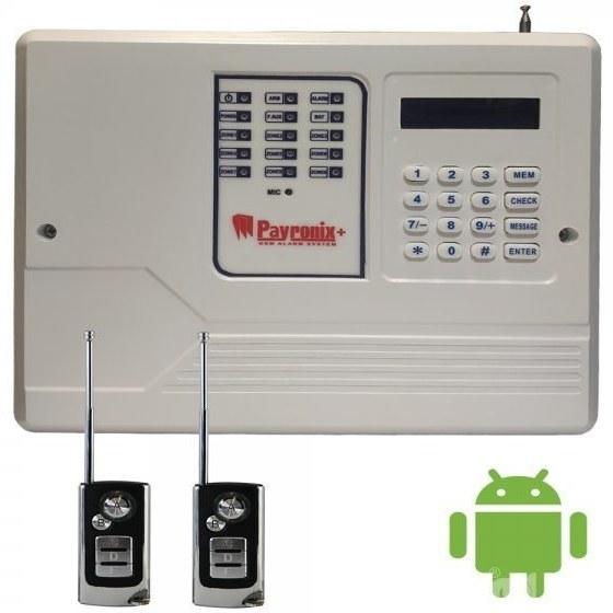 دزد گیر اماکن  - سیم کارتی EX-65 Payronix