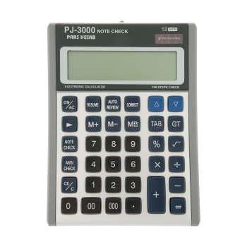 ماشین حساب پارس حساب مدل PJ-3000