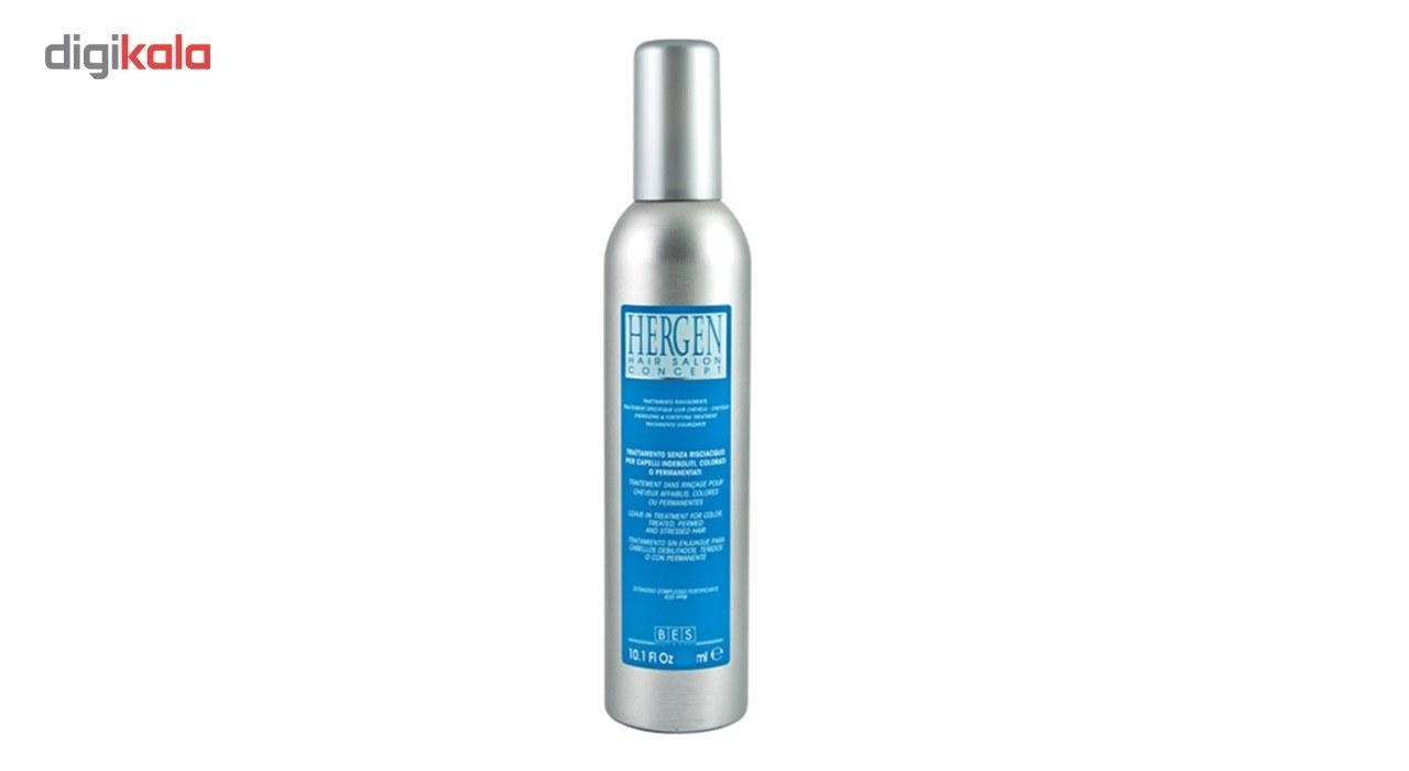 img لوسیون ترمیم کننده هرژن بس Hergen Hair Repair