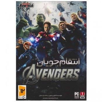 بازی کامپیوتری Avengers مخصوص PC | Avengers PC Game