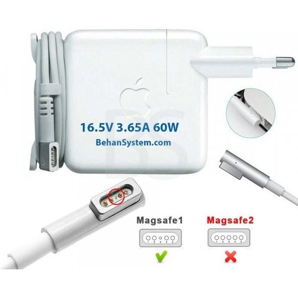 تصویر شارژر 60W Magsafe اپل مک بوک کیفیت ساخت بالا مشابه اصلی