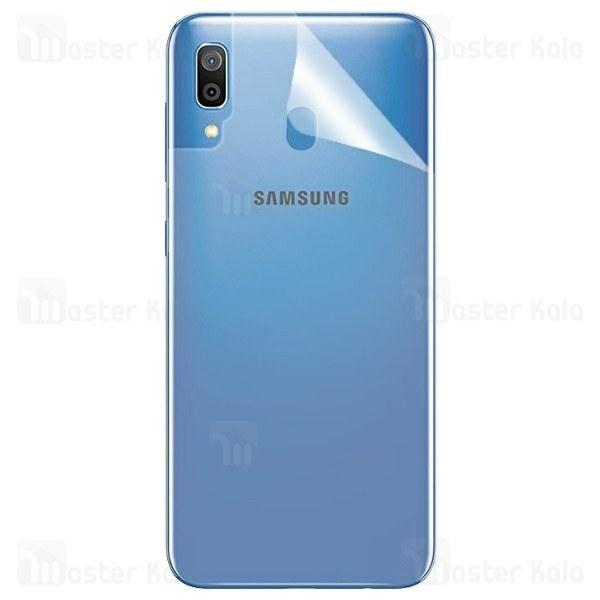برچسب محافظ نانو پشت گوشی سامسونگ Samsung Galaxy A20 / A30 |