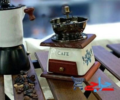 تصویر آسیاب دستی قهوه مخرن سرامیکی CAFE