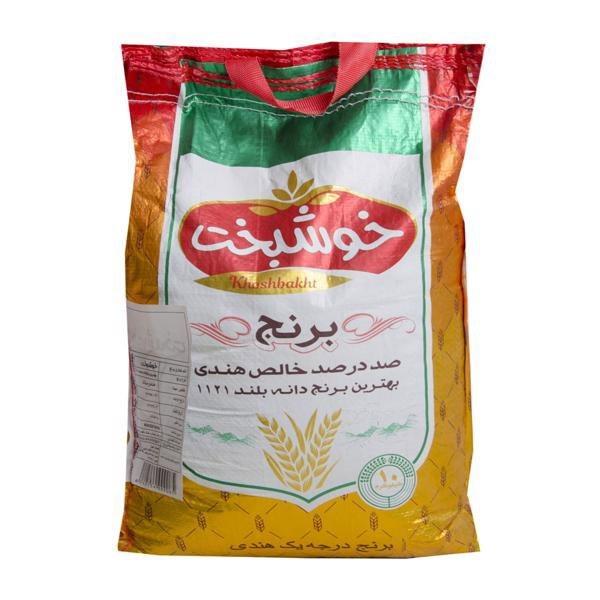 تصویر برنج خوشبخت هندی دانه بلند