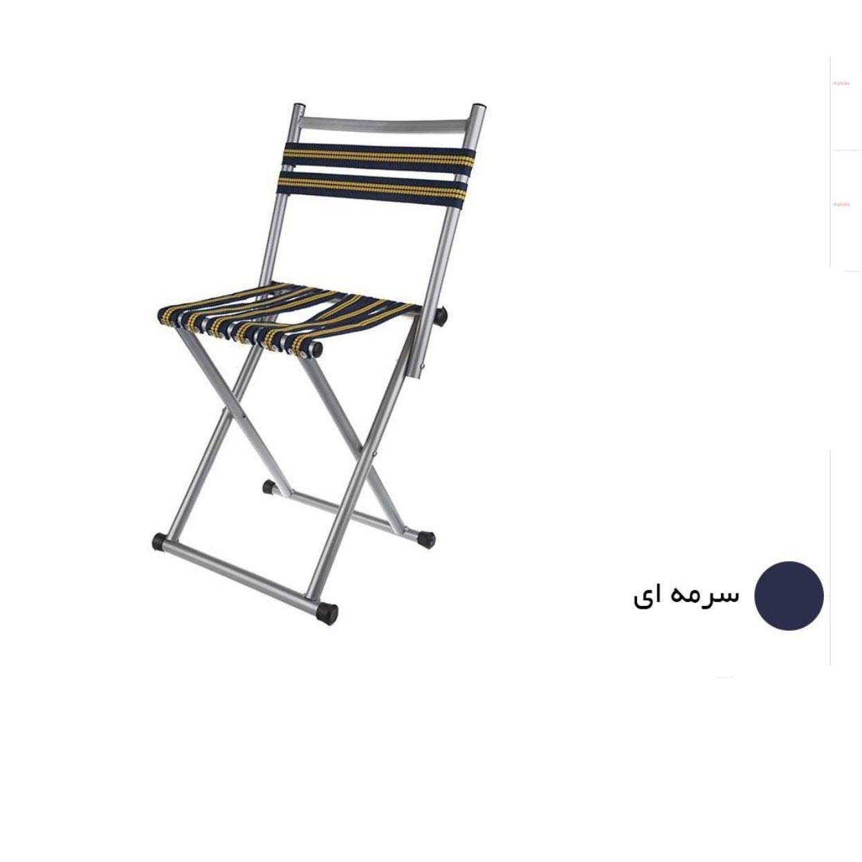 صندلی سفری تاشو اف.آی.تی مدل FD-4042