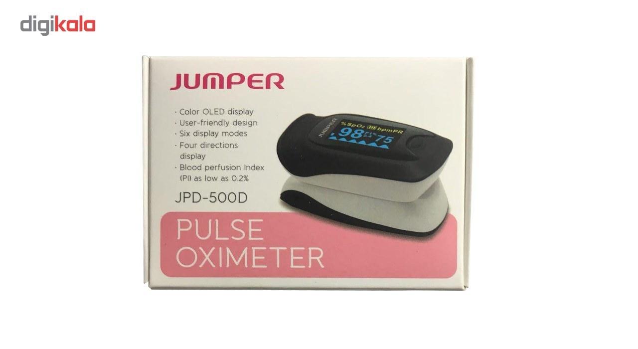 img پالس اکسیمتر جامپر مدل JPD-500D