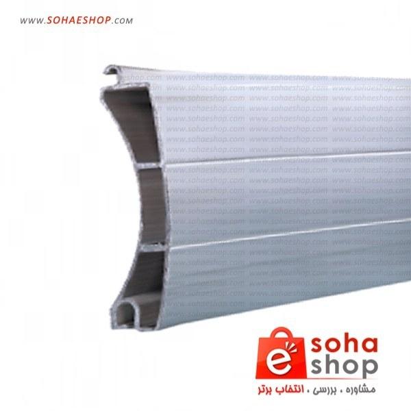 تصویر تیغه کرکره برقی آلومینیوم دو پل 8 سانتی متری