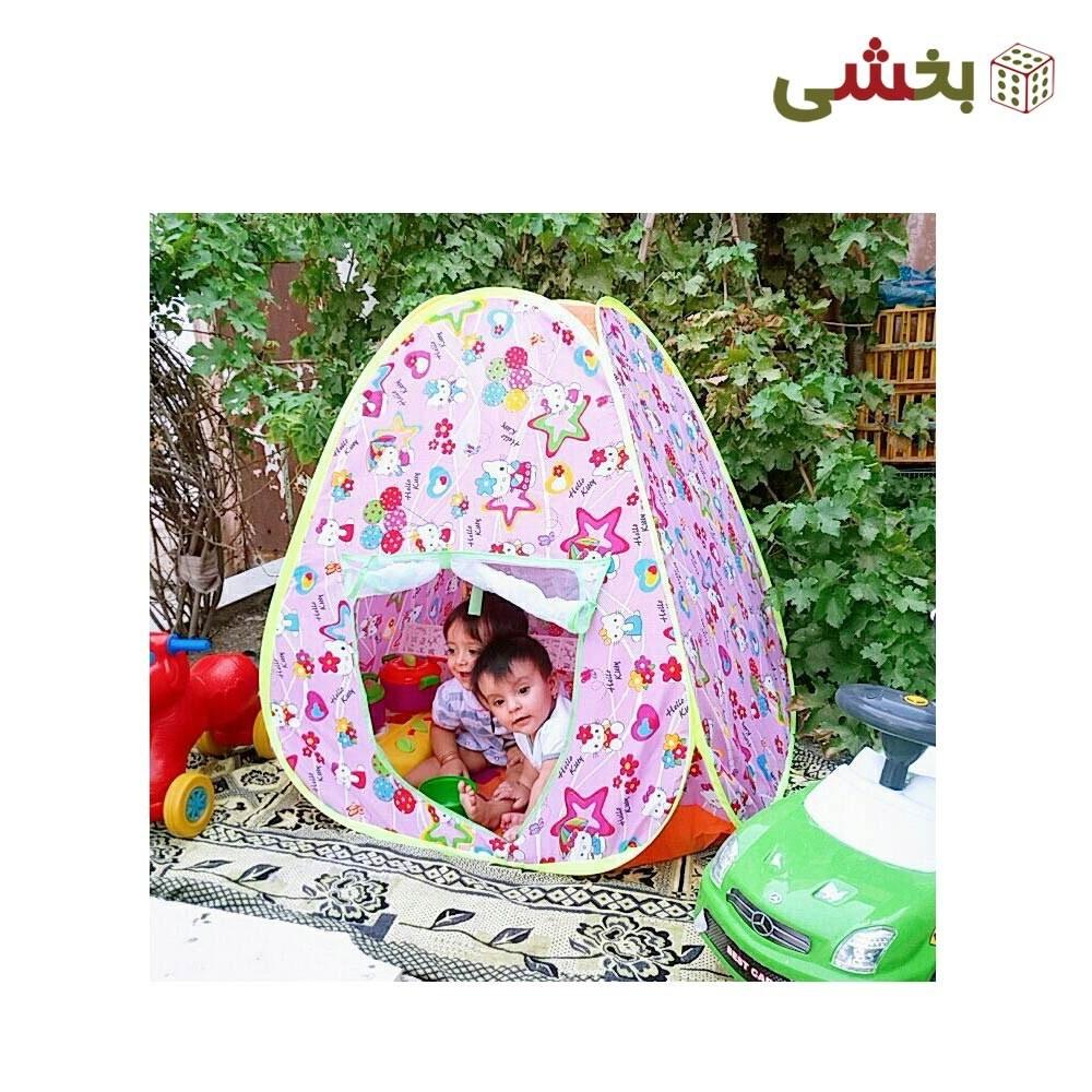 چادر فنری کودک  