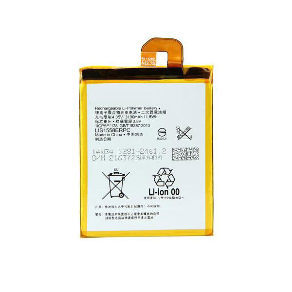 تصویر باتری اصلی گوشی سونی Xperia Z3 مدل LIS1558ERPC Battery Sony Xperia Z3 - LIS1558ERPC