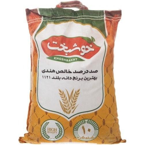 برنج خوشبخت – 10 کیلوگرم                             Khoshbakht Rice – 10 Kg |