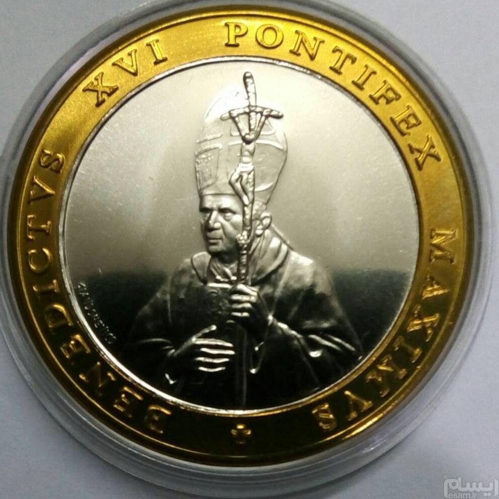 سکه کمیاب واتیکان |