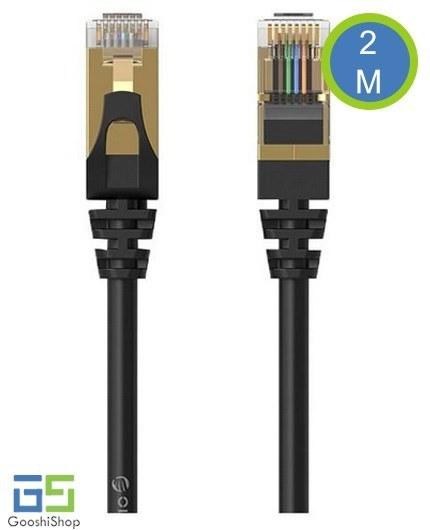 کابل 2 متری شبکه CAT7 اوریکو مدل PUG-C7 | Orico 2 Metre CAT7 Gigabit Ethernet Cable - PUG-C7