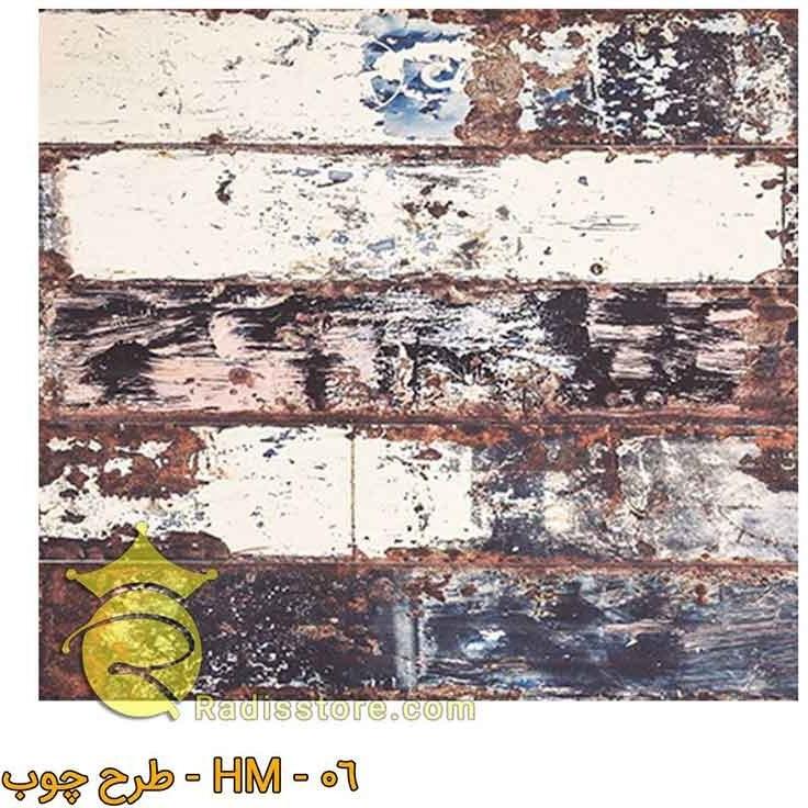 تصویر دیوار پوش لوکس طرح هارمونی کد HM-06