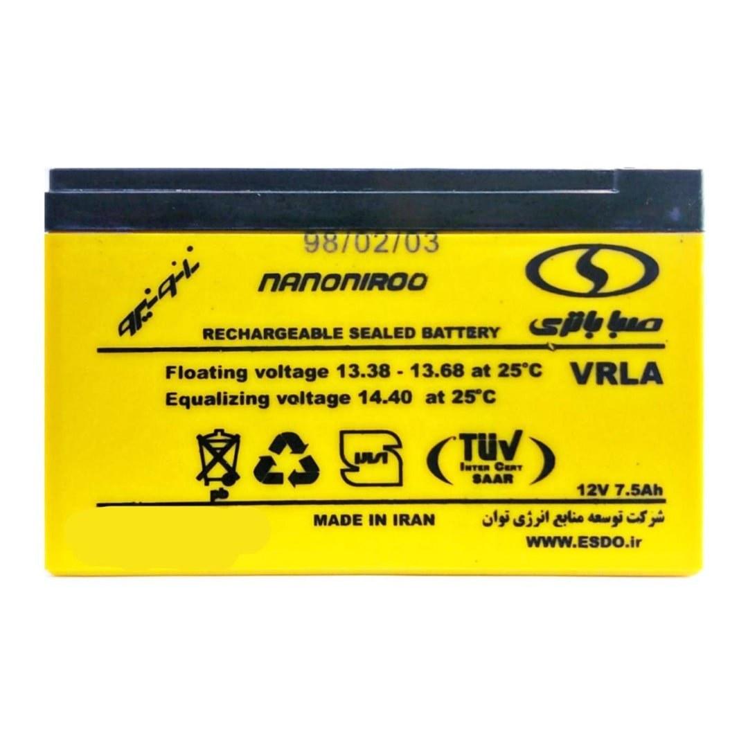 باتری دزدگیر اماکن صبا باتری 12V 7.5A
