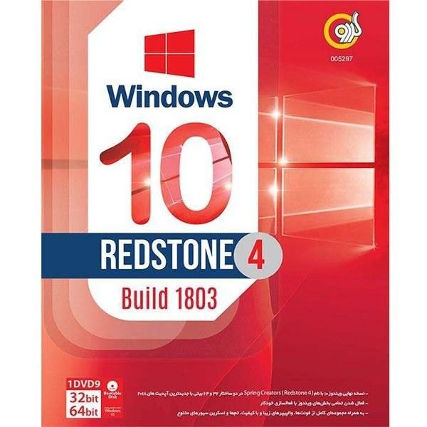 ??? ????? Windows 10 Redstone 4 Build 1803 + Snappy Driver 2018 ??? ????   ?????? ???? ??? ????? ?????? 10 ??????? 4 + ????? ?????? Gerdoo Software