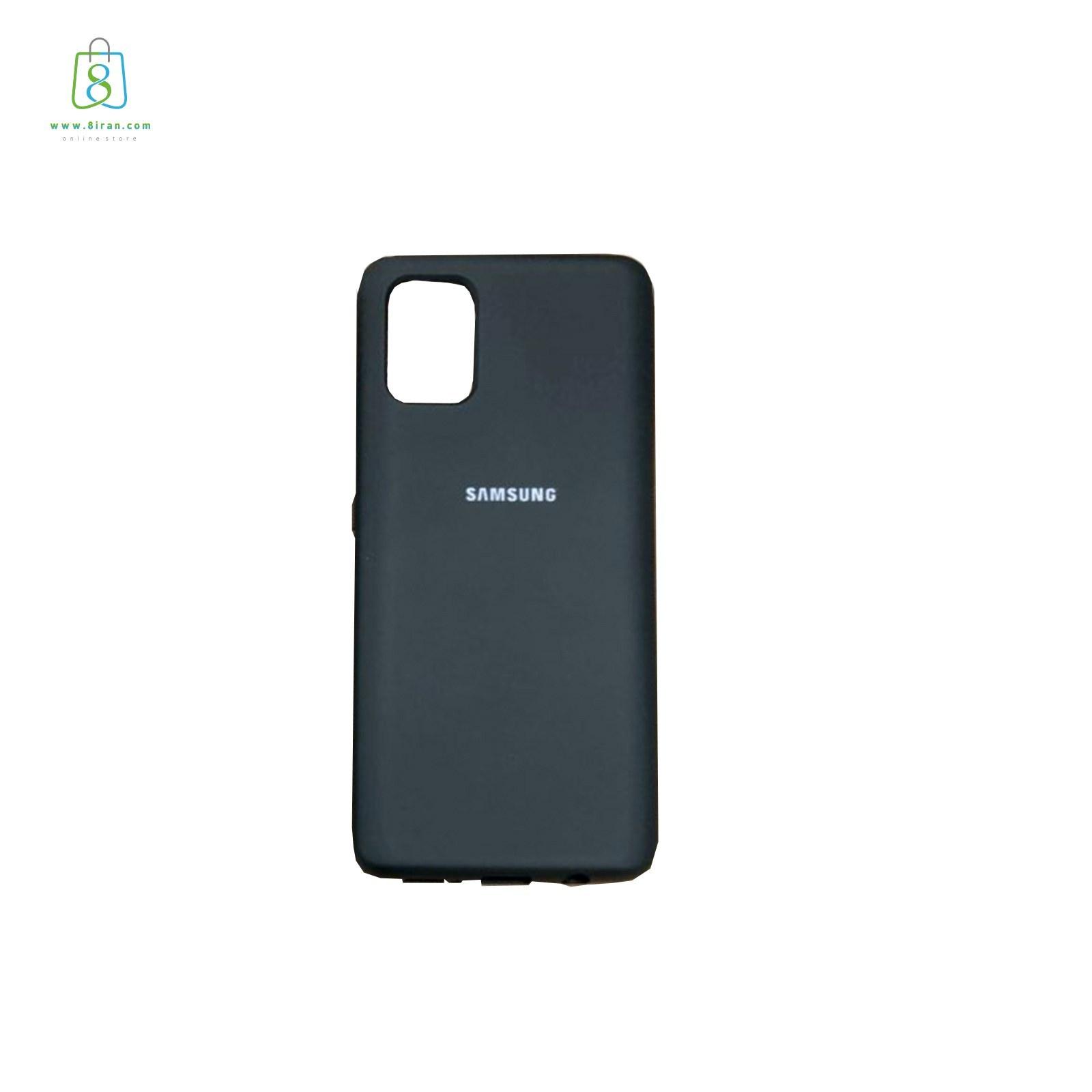 کاور سیلیکونی گوشی SAMSUNG مدل A51