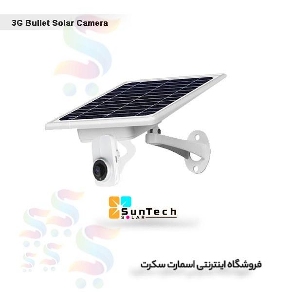 تصویر دوربین مداربسته بالت خورشیدی سیم کارتی 3G